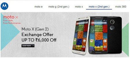 flipkart-moto-x-exchange-offer (1)